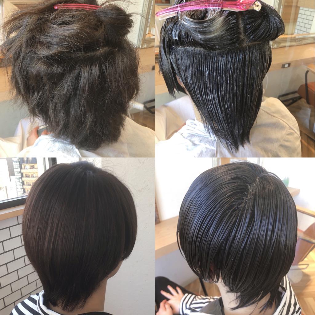 縮毛矯正の工程